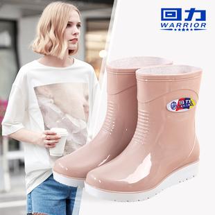 回力雨鞋女夏防滑水鞋女中筒夏天轻便时尚防水雨靴短筒胶鞋女套鞋