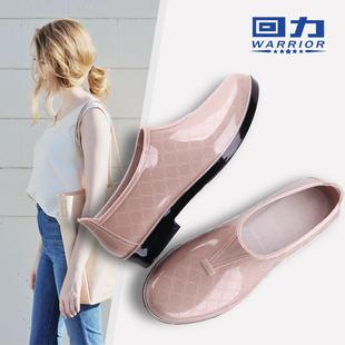 回力低帮加绒雨鞋女水鞋女士加棉雨靴短筒时尚款外穿防水防滑胶鞋