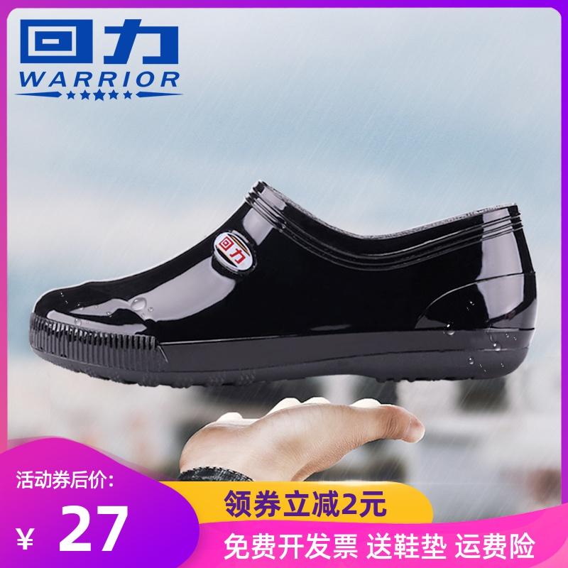 Мужская резиновая обувь Артикул 550736666987