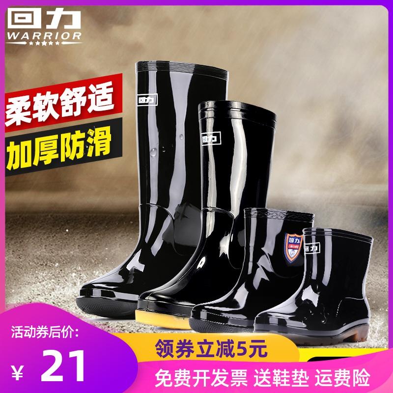 Мужская резиновая обувь Артикул 590847082951