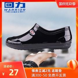 回力雨鞋男士低帮水鞋雨靴男款防水鞋短筒套鞋防滑防水轻便胶鞋男