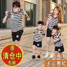 大码亲子装夏装2021新款潮 一家三口全家装母子条纹短袖T恤套装