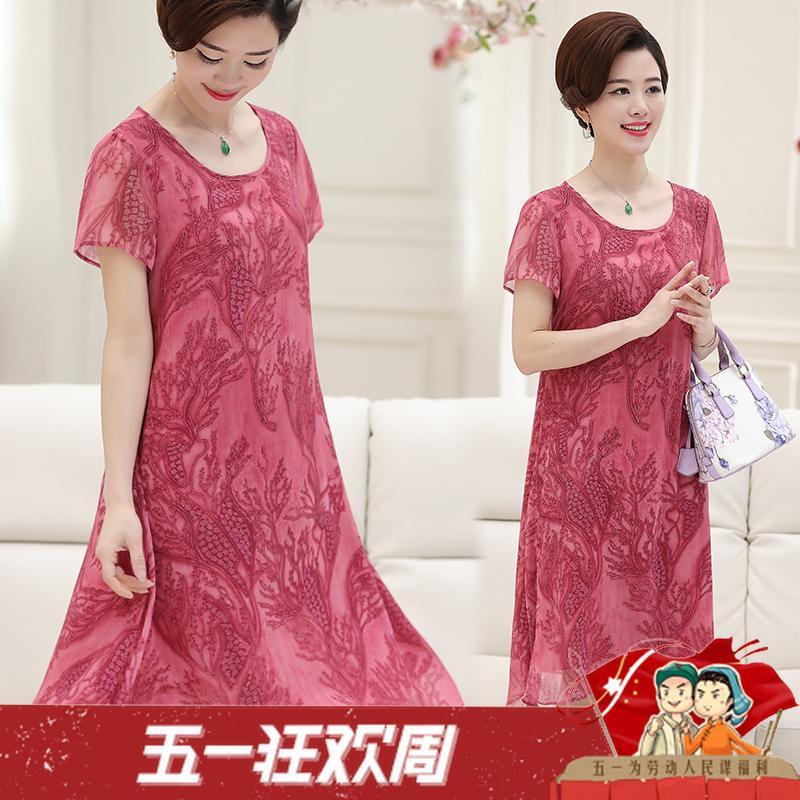中老年女装加肥加大码显瘦雪纺连衣裙中年胖妈妈装180-200斤夏装