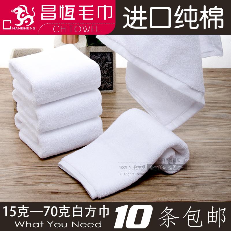 Продаётся напрямую с завода детский сад полотенце небольшой импорта чистая хлопок полотенце отели белые волосы полотенце оптовая торговля белый уплотнённый полотенце