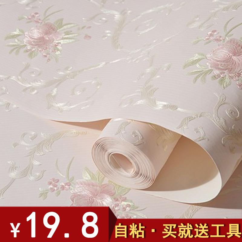 欧式无纺布壁纸自粘3D立体田园温馨卧室婚房客厅家装装饰背景墙纸