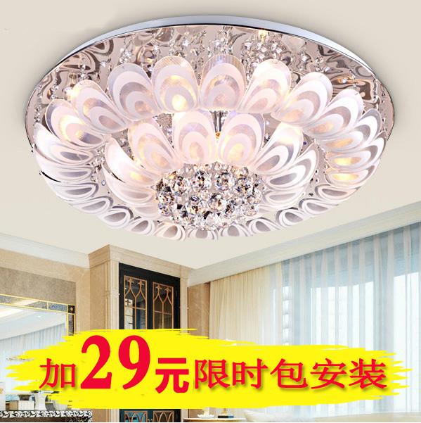 2019新款客廳吸頂燈圓形水晶燈具臥室燈大燈歐式大氣現代簡約吊頂