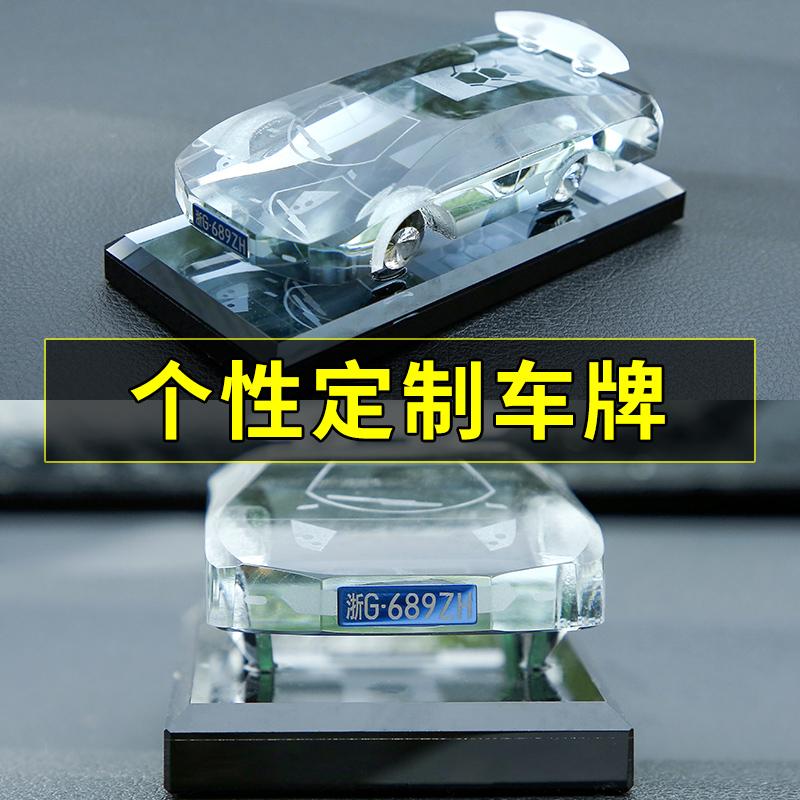 Сувениры из стекла на заказ Артикул 596441821475