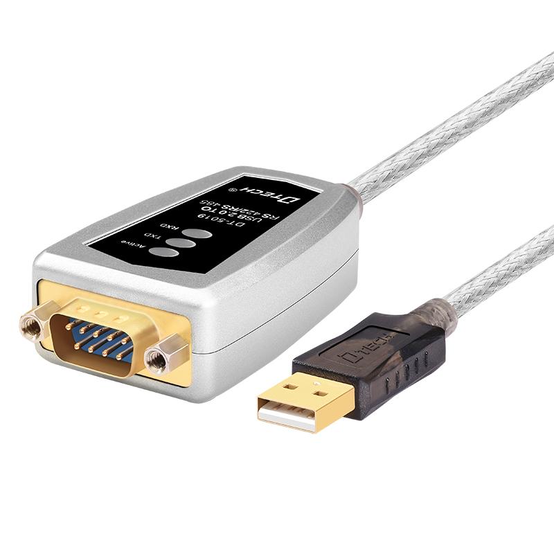 帝特USB轉485轉換器 USB轉RS485 422轉換線 串口USB轉接線9針COM