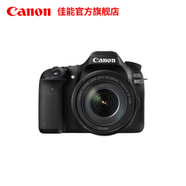 Flagship store]canon Canon EOS 80D SLR set machine Ef-s 18-135mm