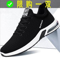 2020夏季新款韩版百搭运动跑步休闲男鞋男士防臭透气网面布鞋网鞋