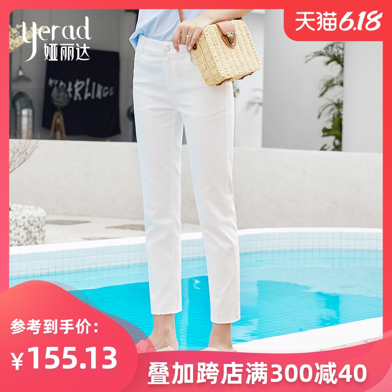 Yalida pants women's white jeans women's summer thin Capris 2020 new high waist straight pants women's pants