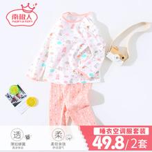 儿童睡衣男孩套装 男童女童空调服夏季 宝宝家居服纯棉薄款 婴儿长袖