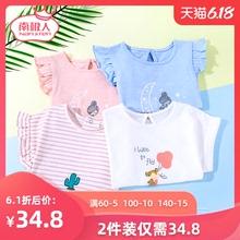 女童短袖t恤2020新款夏季宝宝夏装儿童纯棉半袖童装洋气婴儿上衣