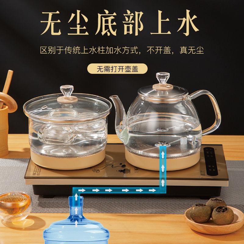 夏新全自动上水电热水壶套装玻璃透明底部抽水功夫茶茶具烧水壶