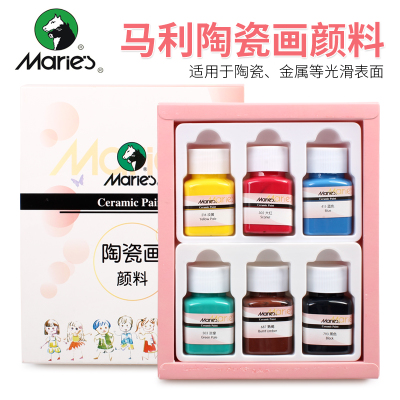 Genuine Marley brand ceramic paint 6 colors 30ml glass paint paint set canned diy art graffiti painted decorative porcelain plate vase paint waterproof and not easy to fade hand-painted paint