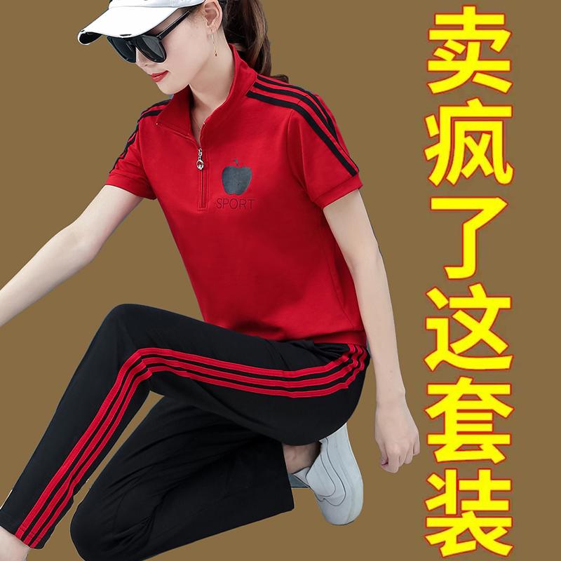 楊麗萍廣場舞服裝新款套裝女夏短袖夏季鬼步舞運動休閑中老年衣服