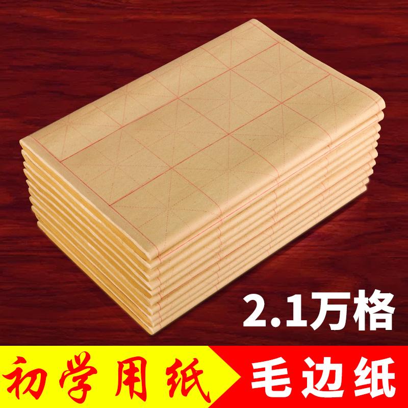 Бумага из бамбука Артикул 534007323751