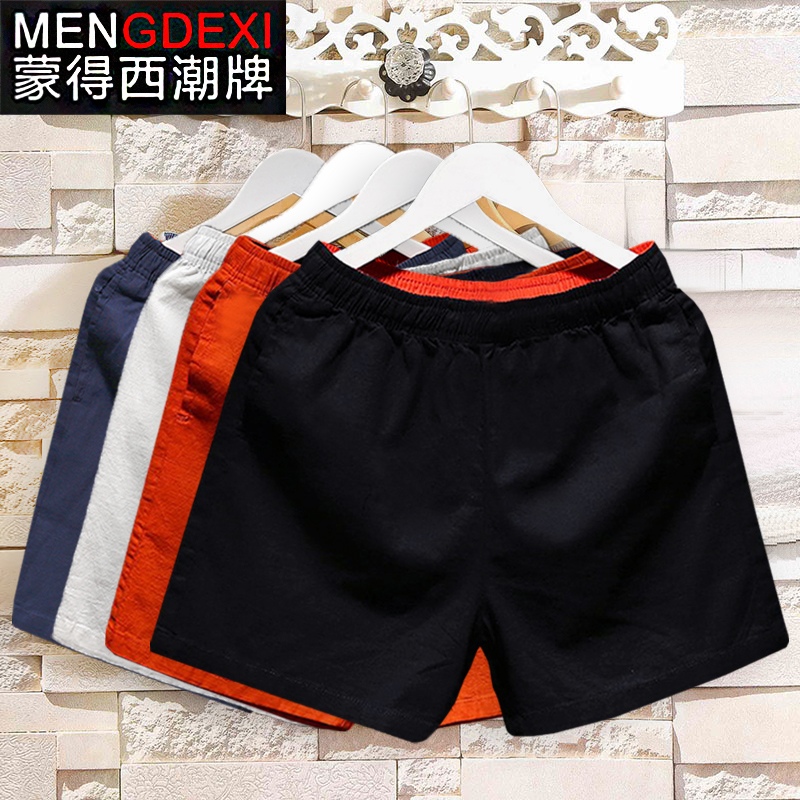 Short pants Men's fashionable three-point pants Men's summer pure cotton three-point pants four-point four-point relaxed beach pants sport