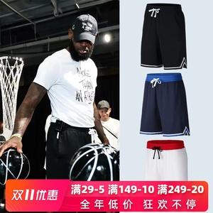 篮球男过膝定制夏季健身五分裤短裤