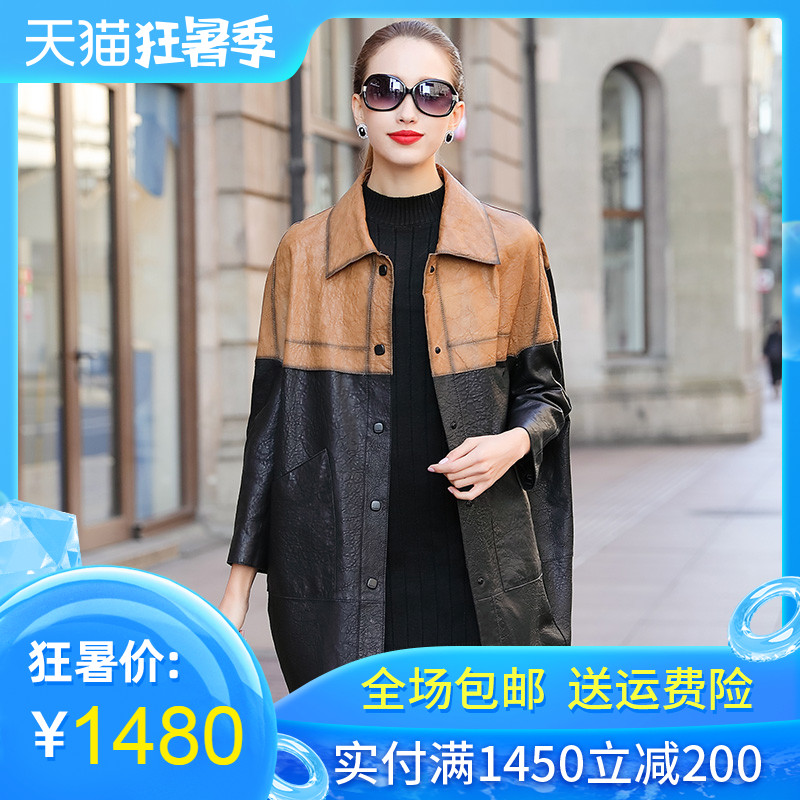 Cocoon type leather leather women's medium and long coat new Haining imported sheep leather women's coat in spring 2020