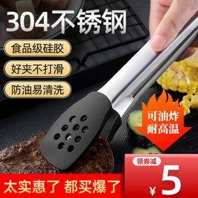 不锈钢夹子厨房食物烧烤煎牛排烤鸭