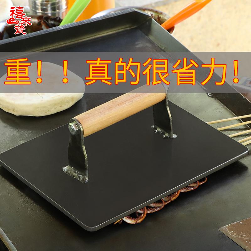加大加厚铁板鱿鱼专用压板不锈钢鸭肠压饼铁板烧工具烧烤小吃设备