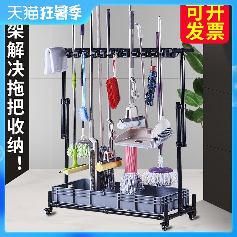 Аксессуары для ванной комнаты / Контейнеры для хранения Артикул 590209436663