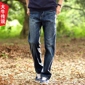 大牛传说秋冬款复古宽松男牛仔裤