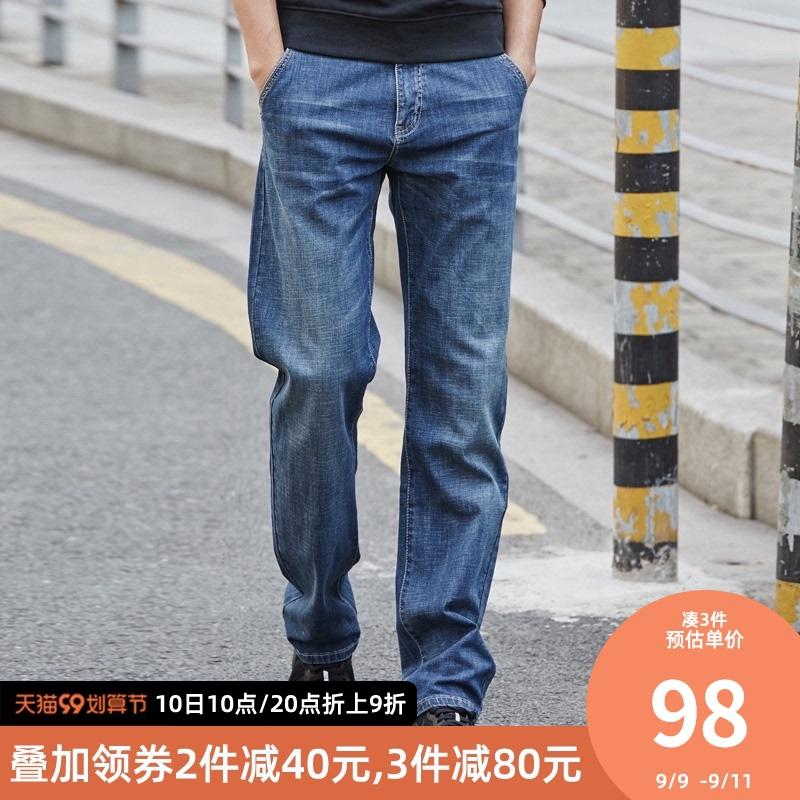 大牛传说春秋款男直筒宽松牛仔裤