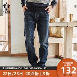 大牛传说秋冬季加绒加厚牛仔裤男宽松直筒 加肥加大码弹力阔腿裤