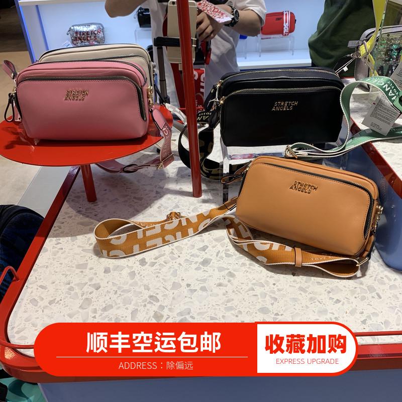 韩国stretch angels帕尼尼包包明星网红同款