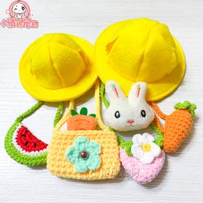 宠物兔子衣服小帽子包包小配饰装饰品垂耳兔猫猫兔侏儒兔兔子用品