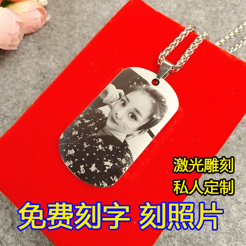 Laser engraved military brand necklace for customized photos Valentines Day gift couple Kobe Bryant Memorial pendant color