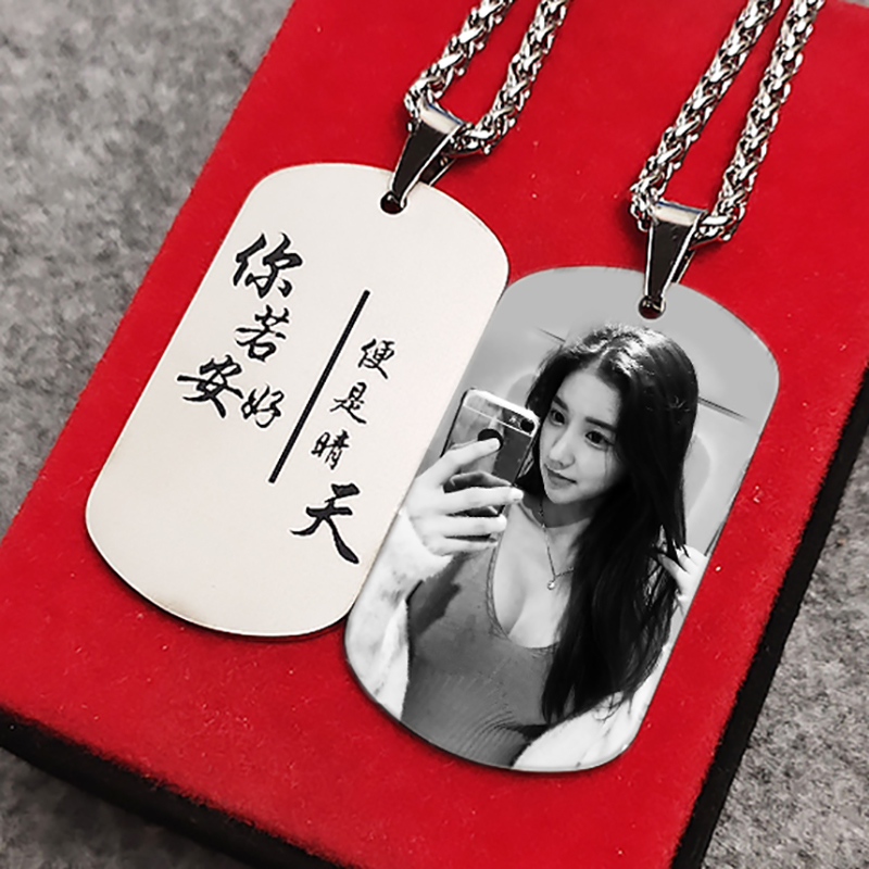 Laser engraving military brand necklace to customize photos Valentines Day gift lovers private customized pendant color