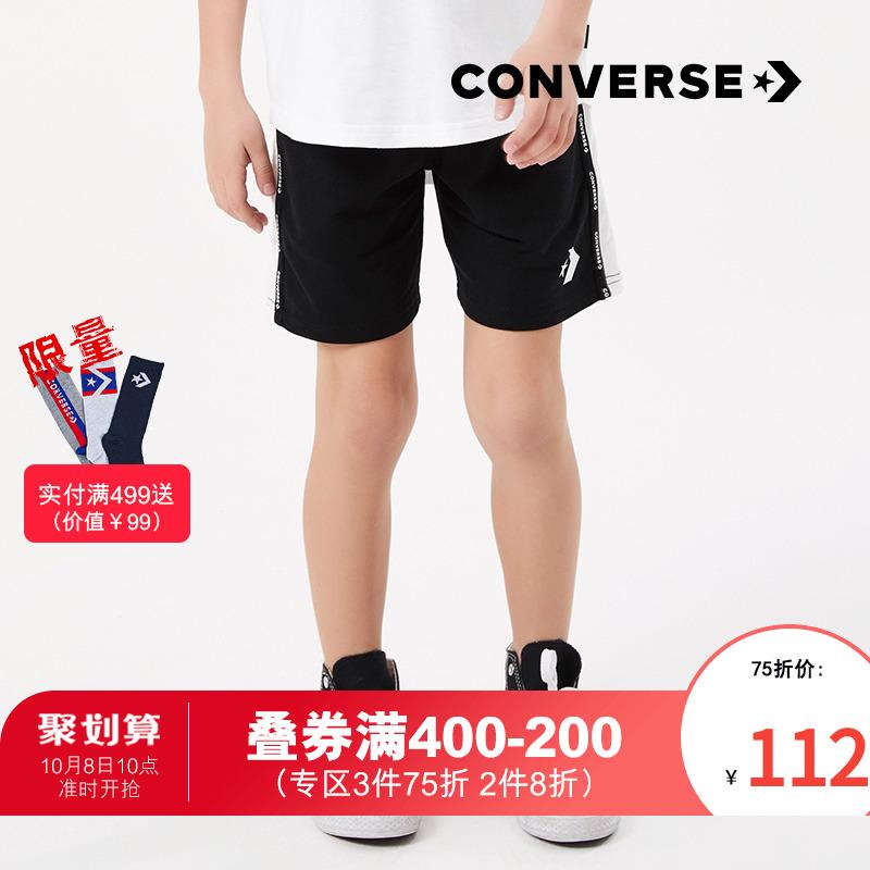 【19夏新品】converse童装2019夏短裤手慢无