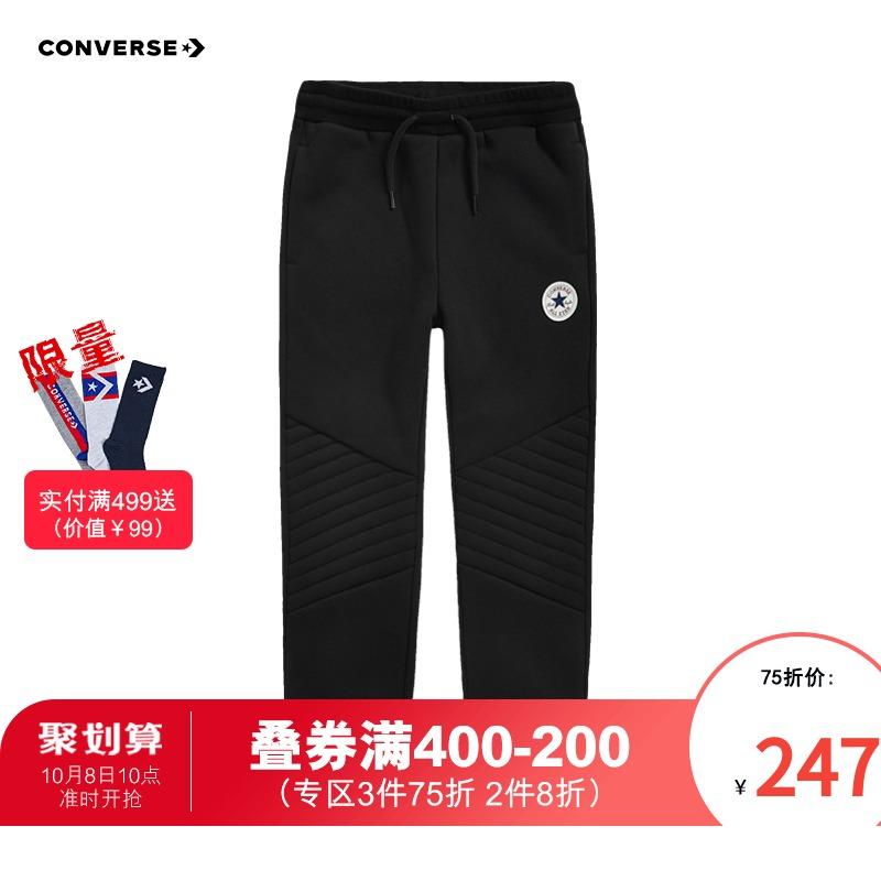 券后329.00元converse童装2018秋冬新款休闲裤