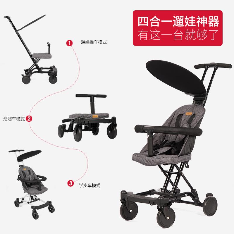 溜娃神器四合一婴儿手推车轻便折叠带娃出门儿童高景观遛娃神器