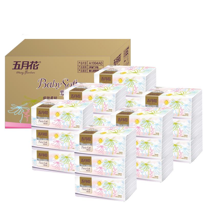 ~天貓超市~一件包郵 五月花嬰兒柔中幅雙層抽紙巾紙180抽^~18包