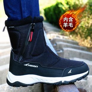 保暖加绒加厚短筒高帮防水防滑户外棉鞋 冬季 短靴子 东北雪地靴男士