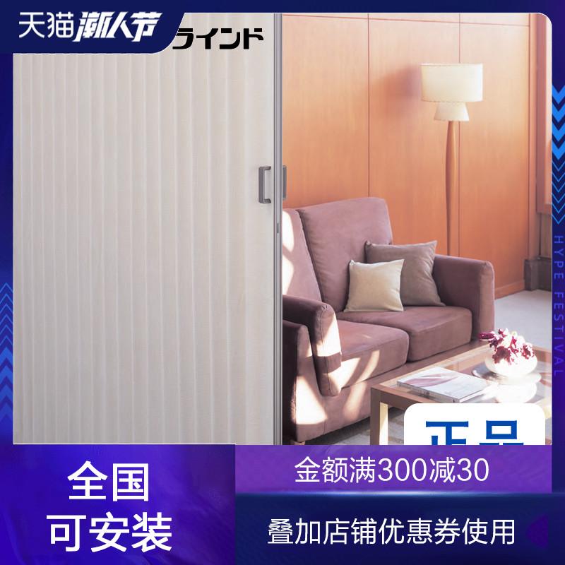 TACHIKAWA日本立川 质感定制室内质感pvc折叠门隔断门推拉移门帘