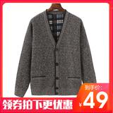 男中老年V领加绒加厚羊毛开衫爸爸冬装保暖上衣中年人毛衣外套