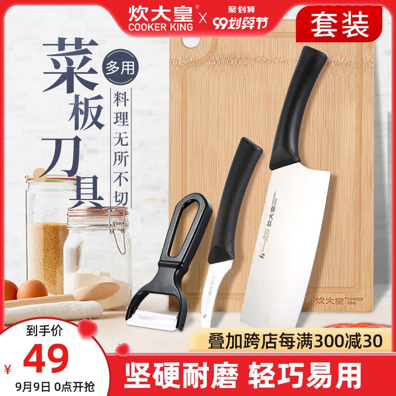Наборы ножей для кухни Артикул 573938415179
