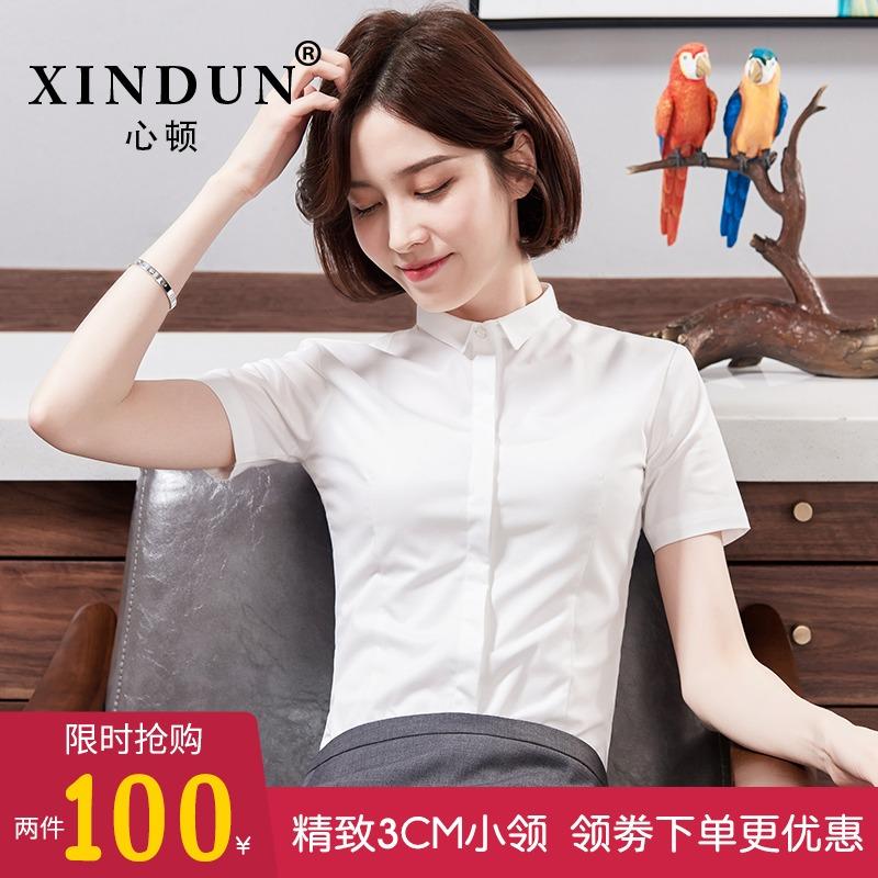 夏季新款白色女短袖职业韩版衬衫