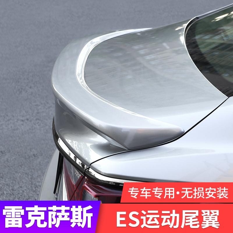 18-20款雷克萨斯es260 es200尾翼原厂改装es300h高配装饰碳纤顶翼