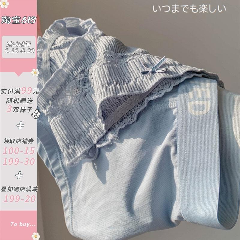 【情侣款】小甜崽sweet情侣男女内裤