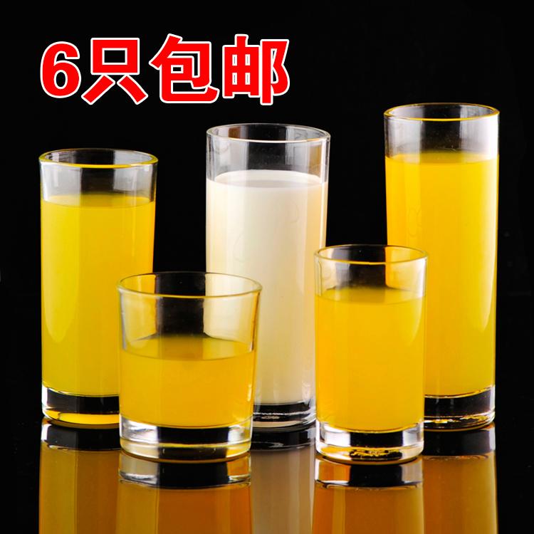 透明直身加厚耐熱玻璃水杯子茶杯漱口喝水杯果汁杯啤酒盃批發防爆