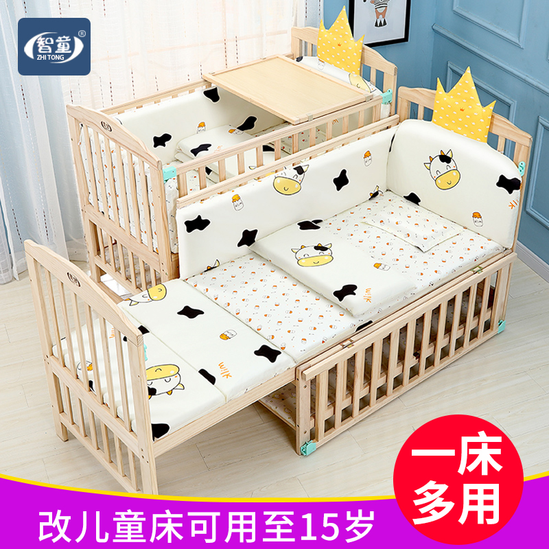 婴儿床实木拼接大床多功能可移动摇篮床宝宝床新生儿床中床儿童床 Изображение 1