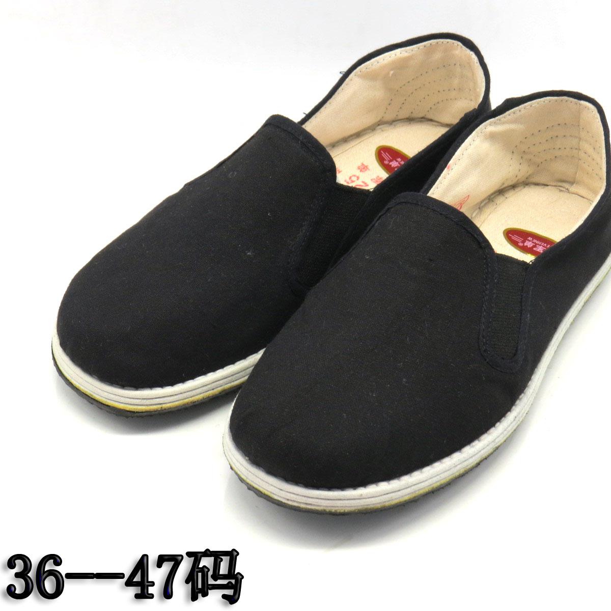 特�r正品包�]0538�工布鞋千�拥总��尾夹��板鞋老北京帆布司�C鞋