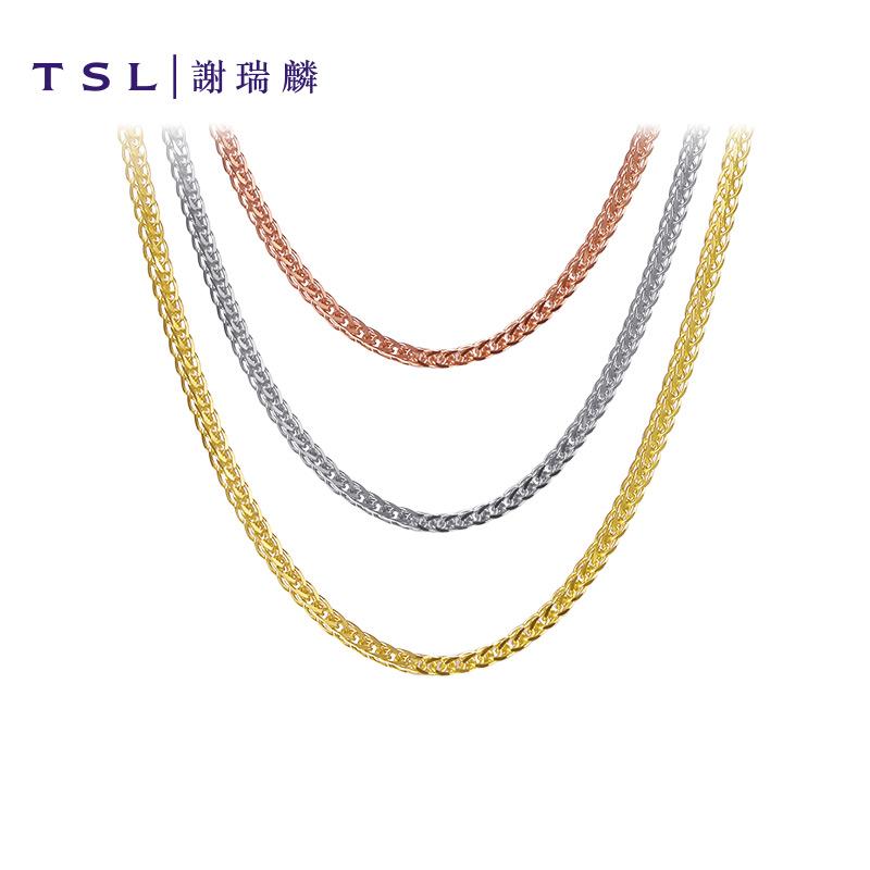 TSL谢瑞麟18k金项链白金K黄玫瑰金彩金肖邦链素链AF185
