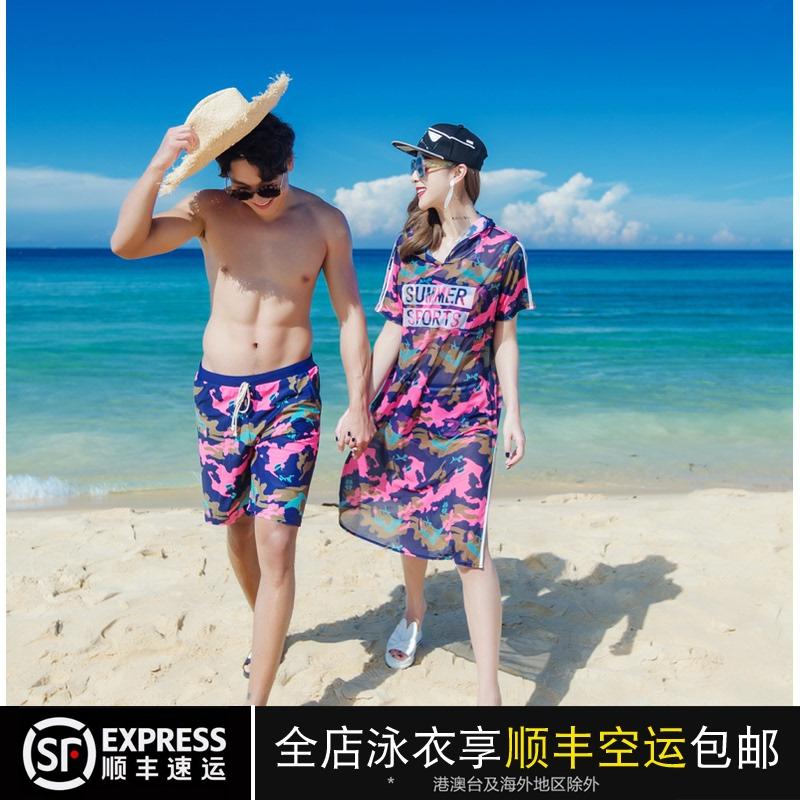 情侣泳装平角比基尼三件套小胸钢托聚拢性感分体女游泳衣男沙滩裤